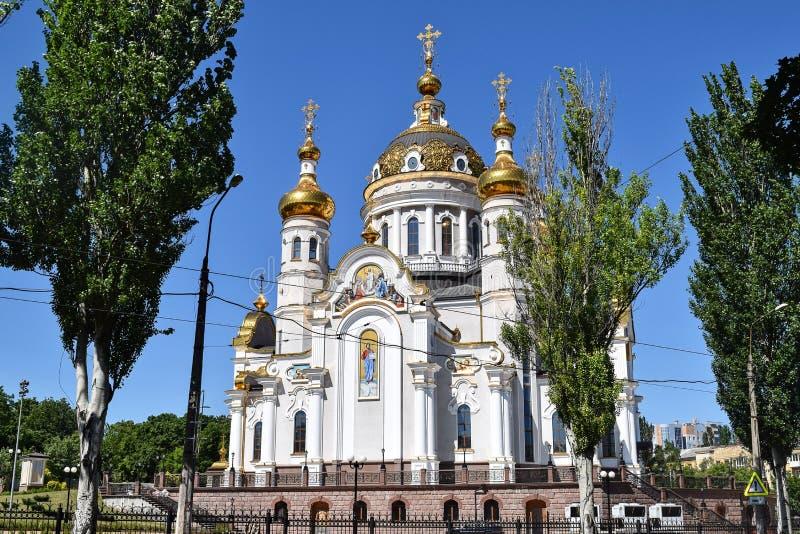 Download Incroci Ortodossi Sulle Cupole Dell'oro Immagine Stock - Immagine di ortodosso, tutti: 117979769