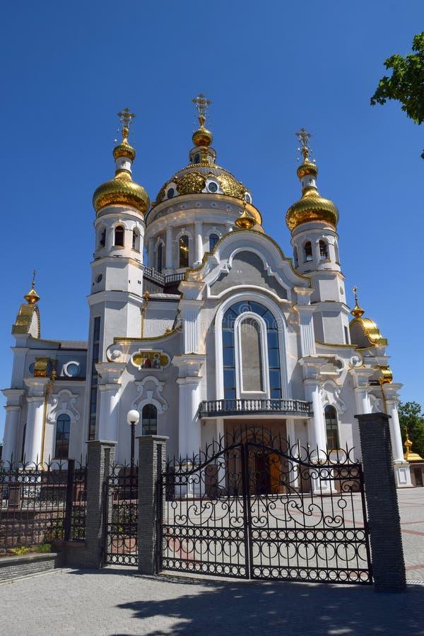Download Incroci Ortodossi Sulle Cupole Dell'oro Immagine Stock - Immagine di christianity, santo: 117980285