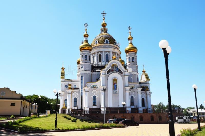 Download Incroci Ortodossi Sulle Cupole Dell'oro Immagine Stock - Immagine di credenza, architettura: 117980381
