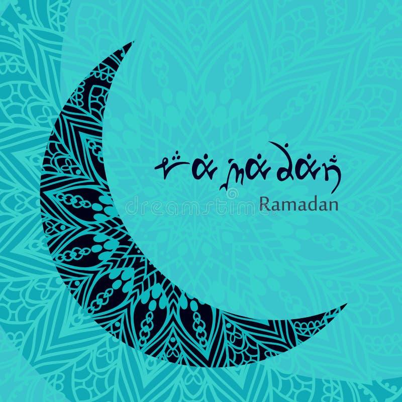 ind. Arabisch - Ramadan Kareem