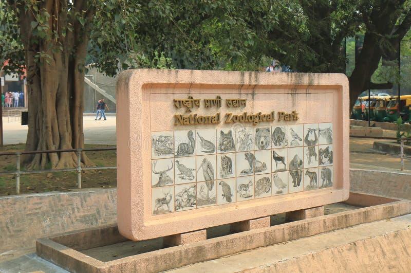 Inde de New Delhi de zoo image stock
