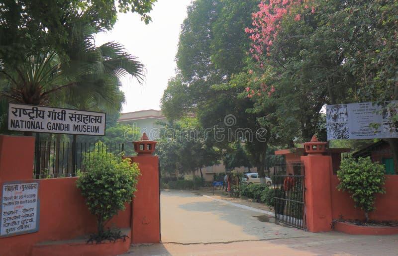 Inde nationale de New Delhi de musée de Gandhi photos libres de droits