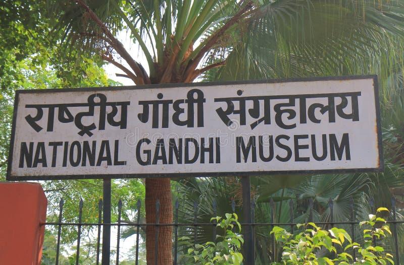 Inde nationale de New Delhi de musée de Gandhi image libre de droits