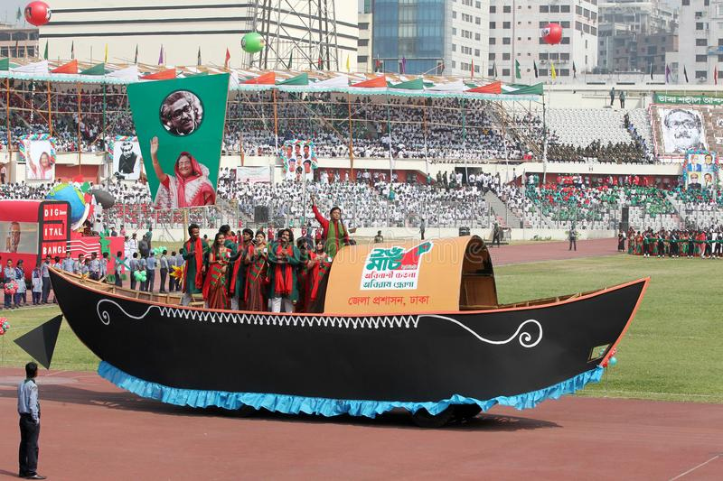 The Independence Day of Bangladesh royalty free stock images