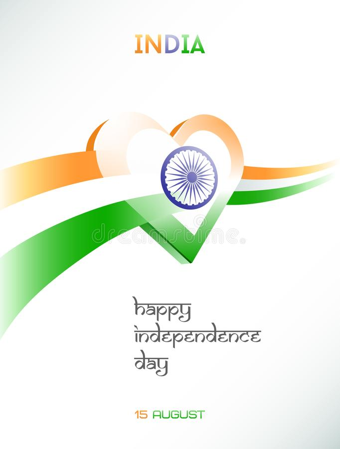 Independence day of India. Greeting card with waving Indian flag crosses heart. stock illustration