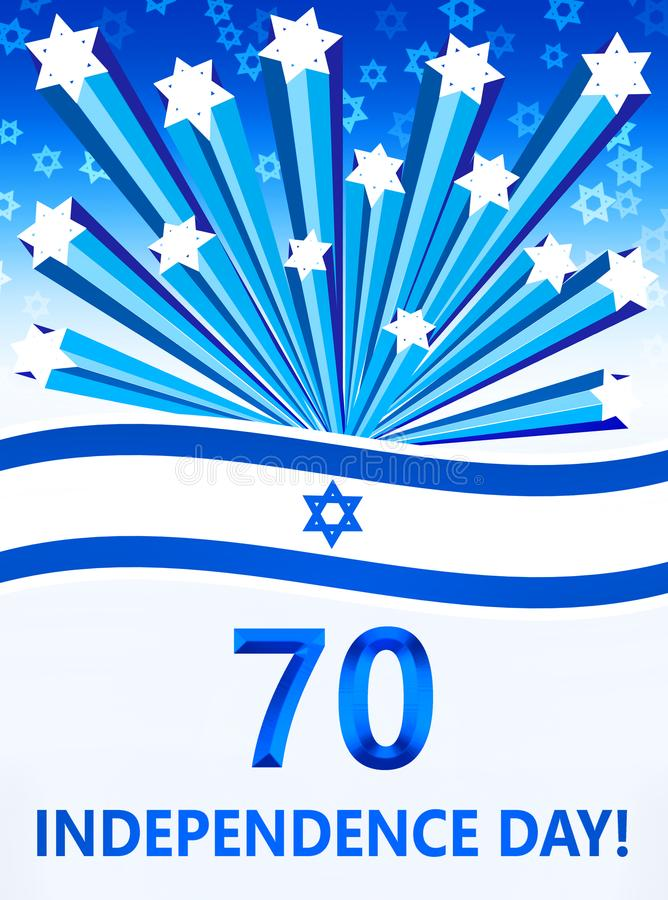 Independence Day of Israel. Illustration of the day of independence of Israel with the inscription - 70, independence day royalty free illustration