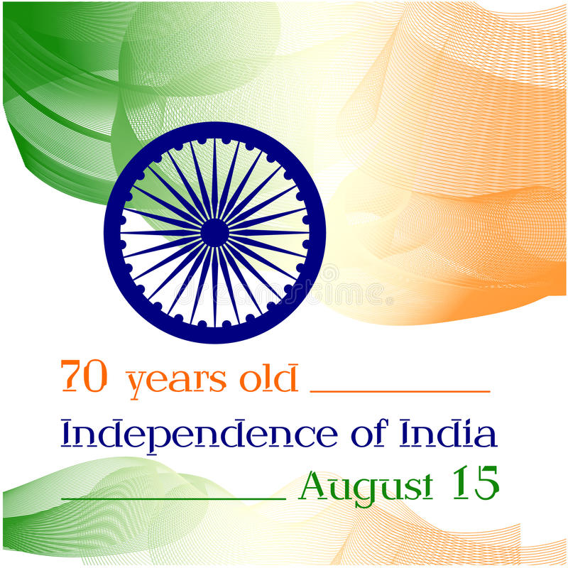 Free Independence Day Of India. 70 Years Since The Independence Of India. Poster, Banner. Image Of The Color Of The Indian Flag And The Royalty Free Stock Images - 97339539