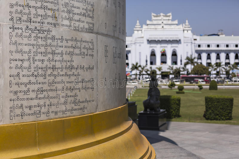 Independence Monument. With Yangon City Hall in the background, Myanmar royalty free stock photography