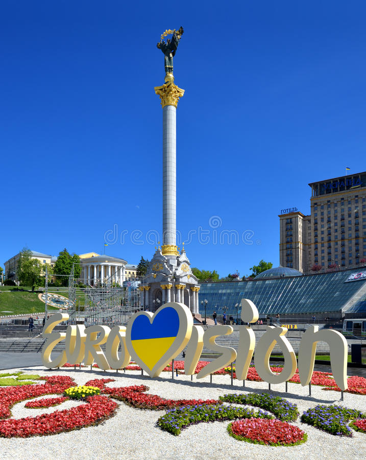 Independence square in Kyiv on the eve of the Eurovision 2017 stock photography