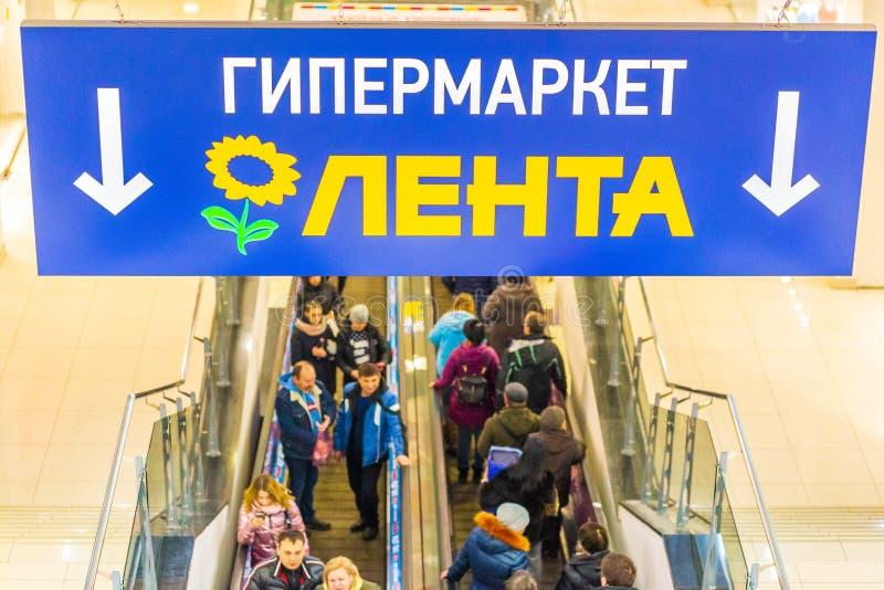 """Indexez de l'hypermarché """"bande """"au centre commercial de l'aurore au-dessus de l'escalator photos stock"""