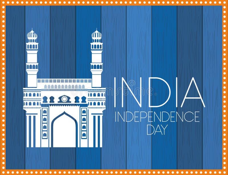 Indiańska meczetowa chaminar świątynia z błękitnym tłem ilustracja wektor