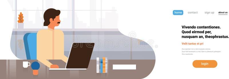 Indiański biznesmen używa laptopu działania procesu pojęcia biurowego wewnętrznego tła sztandaru kopii przestrzeni horyzontalnego royalty ilustracja