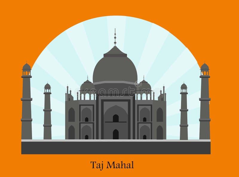 India Agra, reis, Oriëntatiepunt Architectuur van de Taj de mahal cultuur Unesco-Werelderfenis Mausoleum - ivoorpaleis royalty-vrije illustratie
