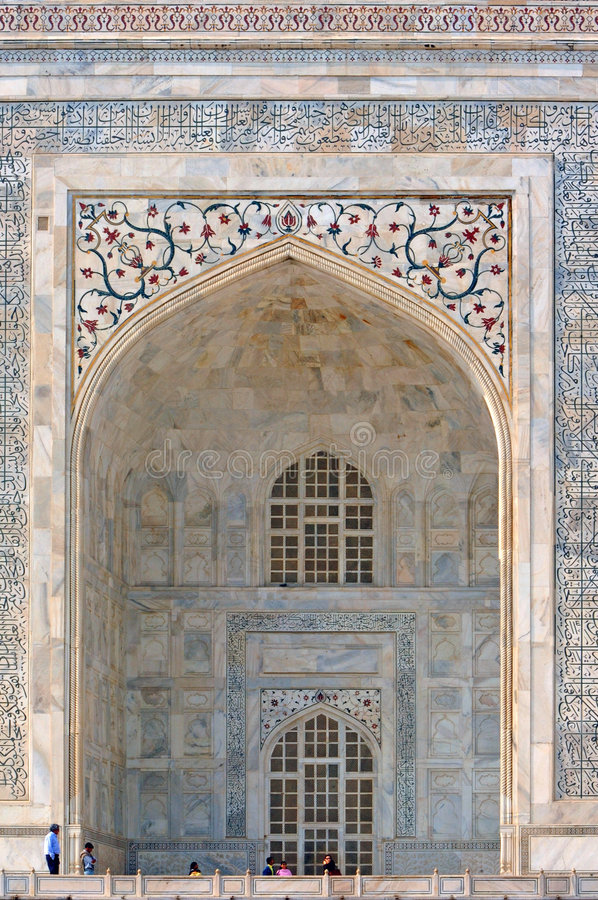 India, Agra: Taj Mahal. India, agra: blue sky and a perspective of one of the seven wonders in the world ; the taj mahal; monument constructed at the 17th royalty free stock photography