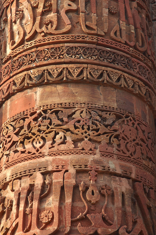 India, Delhi: Qutub minar. India, Delhi: Qutab minar; close-up of the tallest brick minaret in the world; with 72,5 m; the minaret is decorated with carved stock image