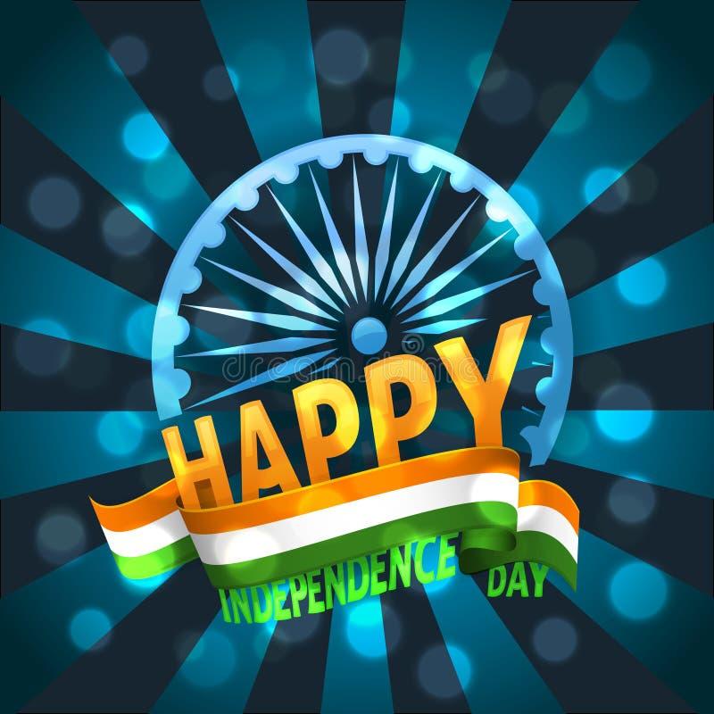 India dnia niepodległości ilustracja ilustracji