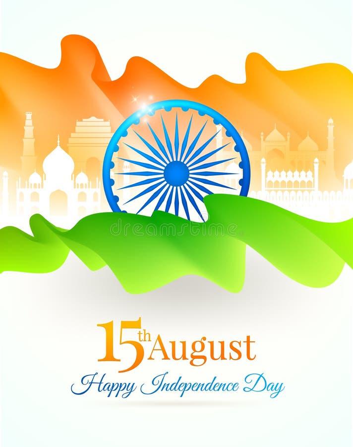 India dnia niepodległości ilustracja Abstrakta przepływ macha w kolorach indyjska flaga państowowa Indiańscy symbole i ilustracja wektor