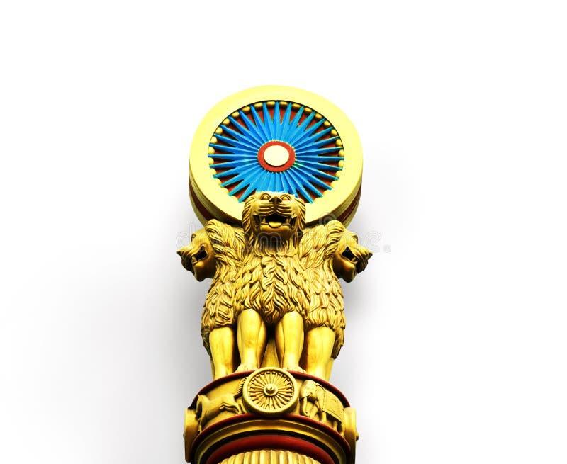 India flaga, ind flaga państowowa, emblemat obraz royalty free