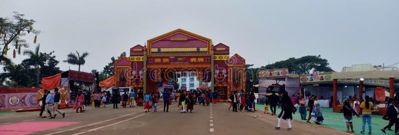 India International trade fair in Odish royalty free stock photos