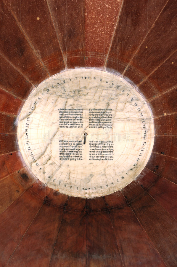 India Jaipur Jaipur Observatory Sundial. This is the largest sundial on planet earth ; constructed by the founder of the pink city , jaipur, the astronomer king stock photo