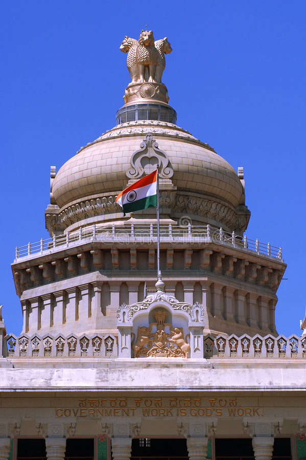 India symbol and flag. In a governement building royalty free stock photos