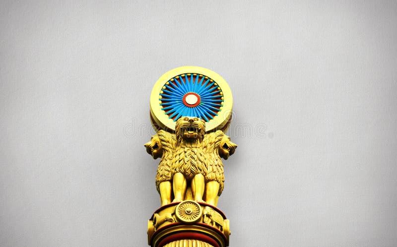 India zaznacza, ind flaga państowowa, emblemm ashoka filar fotografia royalty free