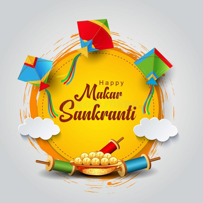 Free Indian Festival Happy Makar Sankranti Poster Design With Group Of Colorful Kites Flying Cloudy Sky. Vector Illustration Design Stock Image - 206478611