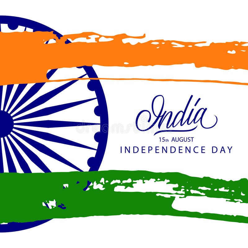 Indian Independence Day greeting card with Ashoka wheel royalty free stock images
