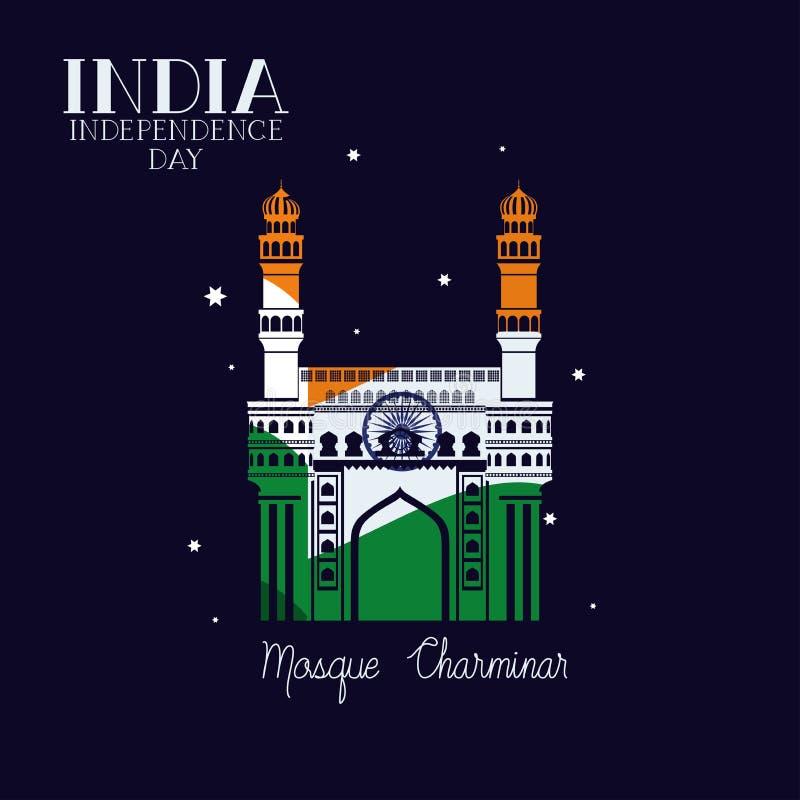 Indian Landmark Icon Charminar Mosque Stock Vector