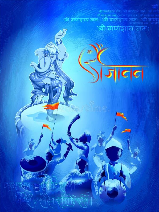 Free Indian People Celebrating Lord Ganpati Background For Ganesh Chaturthi Festival Of India Royalty Free Stock Photo - 156321115