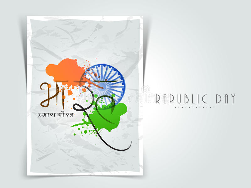 Indian Republic Day celebration with Hindi text in photo. Beautiful photograph with Hindi text of Bharat, Hamara Gaurav (India, Our Pride) and ashoka wheel on stock illustration