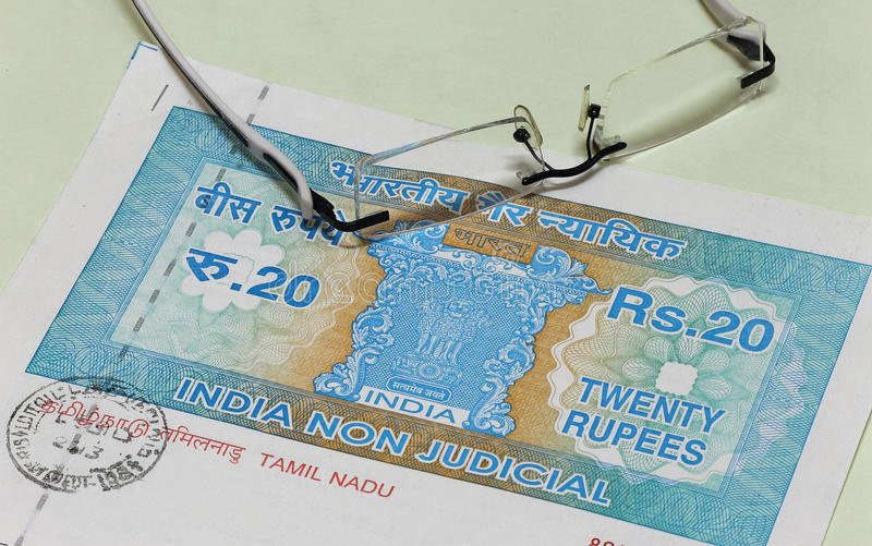 Indian revenue paper. Indian non judicial revenue paper to sign legal agreements royalty free stock image