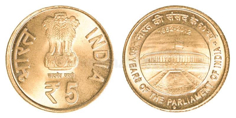 5 indian rupees coin. Isolated on white background stock image