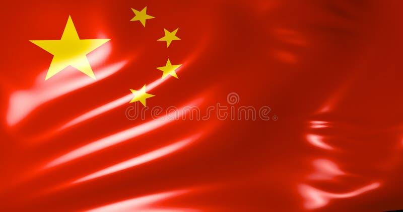 Indicador de China Bandera que agita del ejemplo de China 3d Pekín calidad 4K libre illustration