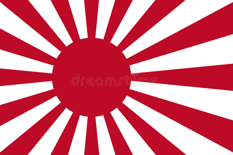 Indicador de la marina de Japananese ilustración del vector