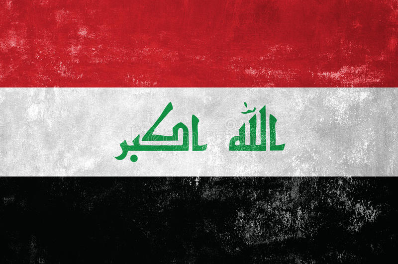 Indicador iraquí imagen de archivo