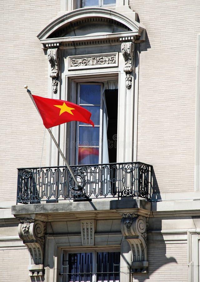 Indicador ornamentado da bandeira vietnamiana foto de stock royalty free