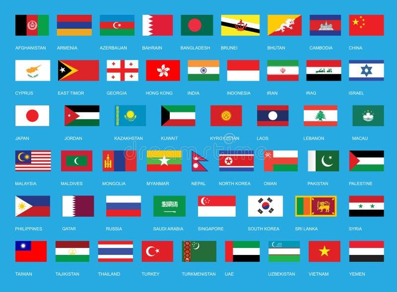 Indicadores de Asia Todas las banderas continentes asiáticas, conjunto completo ilustración del vector