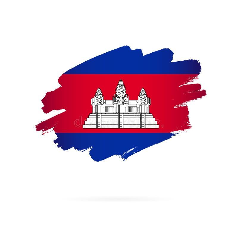 Indicateur cambodgien Illustration de vecteur Jour de la D?claration d'Ind?pendance du Cambodge illustration libre de droits