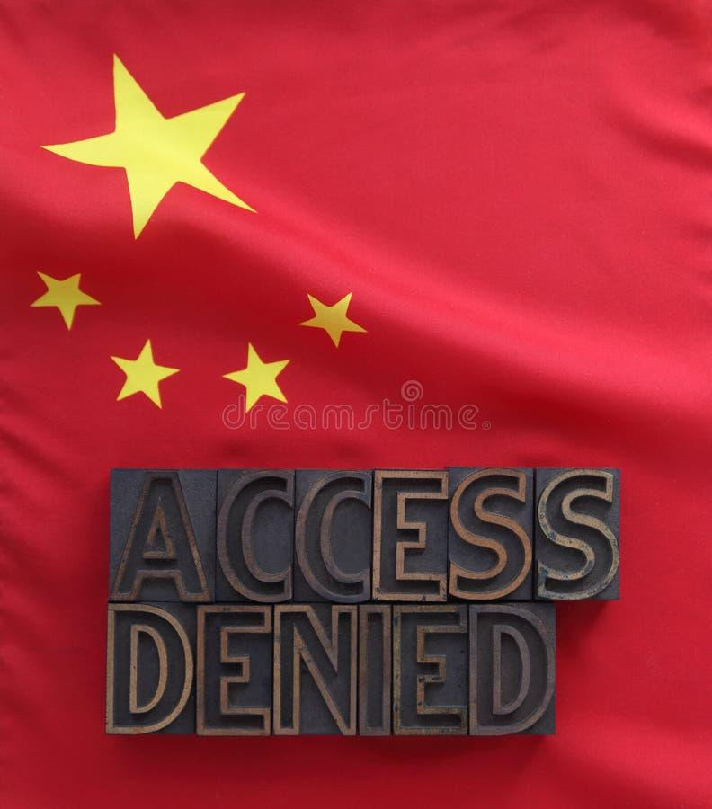 Indicateur chinois avec des mots refusés par accès image libre de droits