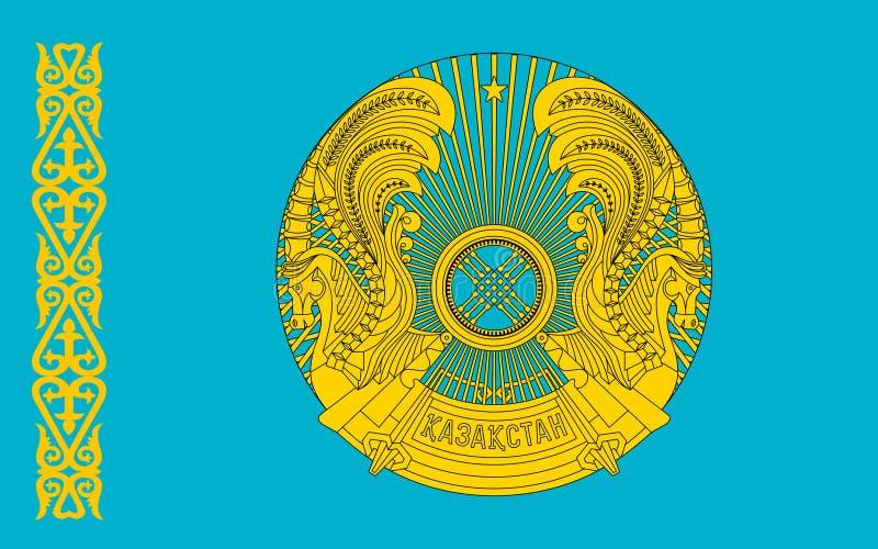 Indicateur de Kazakhstan illustration libre de droits