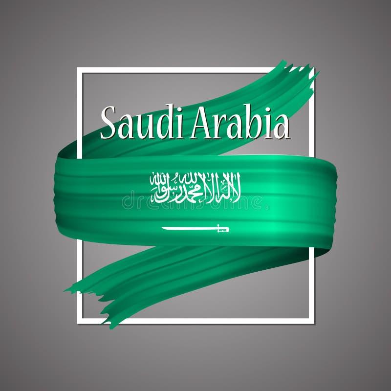 Indicateur de l'Arabie Saoudite Couleurs nationales officielles Ruban réaliste saoudien de la rayure 3d Fond de signe d'icône de  illustration de vecteur