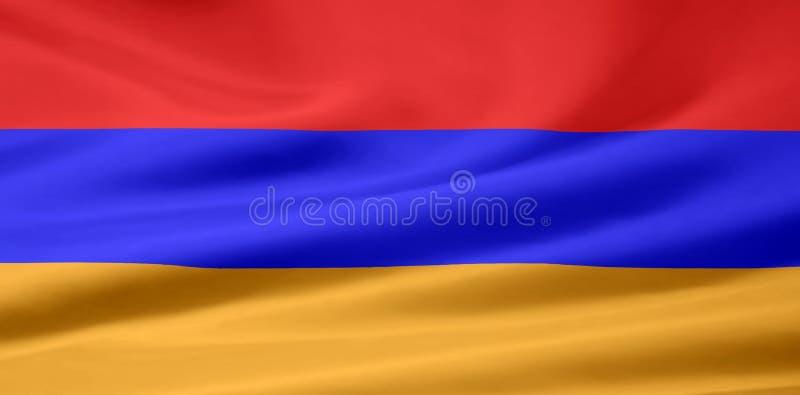 indicateur de l'Arménie illustration libre de droits