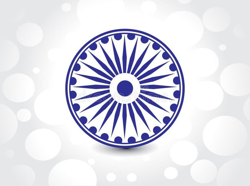 Indicateur de l'Inde illustration stock