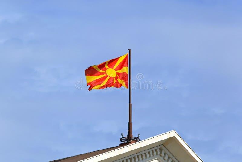 Indicateur de la Macédoine photo libre de droits
