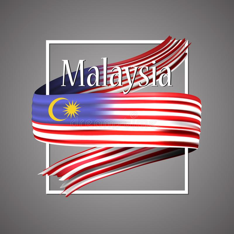 Indicateur de la Malaisie Couleurs nationales officielles Ruban réaliste de rayure du malaysian 3d Fond de signe d'icône de vecte illustration de vecteur