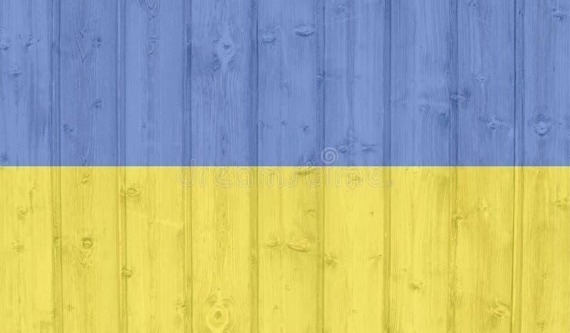 Indicateur grunge de l'Ukraine photographie stock