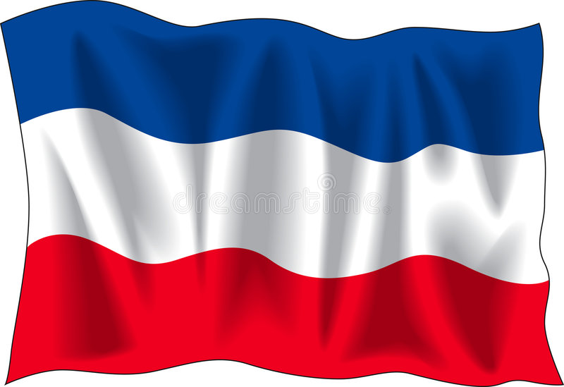 Indicateur serbe illustration libre de droits