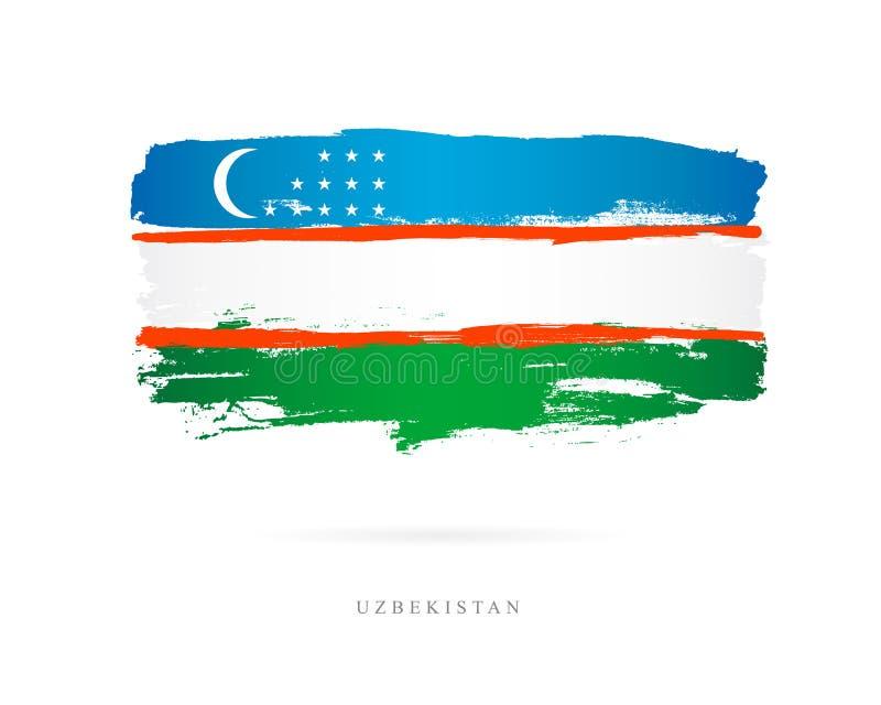 indicateur uzbekistan Concept abstrait illustration stock