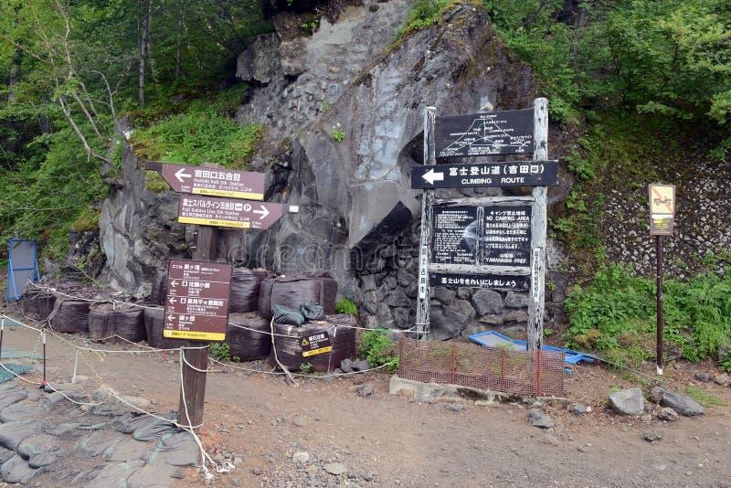 Indicatore dell'itinerario della traccia sul monte Fuji, Giappone fotografia stock libera da diritti